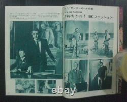 1965 Vintage James Bond 007 Thunderball Sean Connery Luciana Paluzzi MEGA RARE