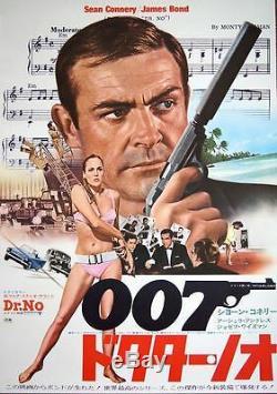 DR. NO JAMES BOND Japanese B2 movie poster R72 SEAN CONNERY URSULA ANDRESS NM
