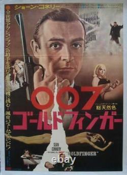 JAMES BOND GOLDFINGER Japanese B2 movie poster 1964 SEAN CONNERY NM LINEN