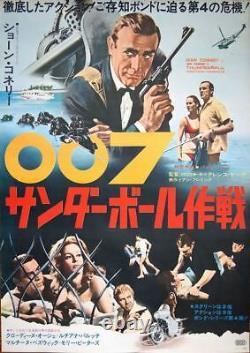 JAMES BOND THUNDERBALL Japanese B2 Movie poster A1965 SEAN CONNERY SUPER RARE NM