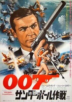 JAMES BOND THUNDERBALL Japanese B2 Movie poster R75 SEAN CONNERY NM