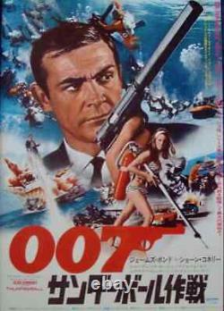 JAMES BOND THUNDERBALL Japanese B3 Movie poster R75 SEAN CONNERY NM