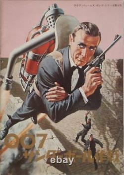 JAMES BOND THUNDERBALL Japanese Movie program 1965 SEAN CONNERY NM