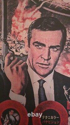 James Bond 007 Limited Edition Blunt Graffix Print Not Mondo Sean Connery