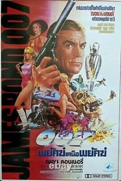 Never Say Never Again (1983) James Bond Sean Connery Thai movie film poster