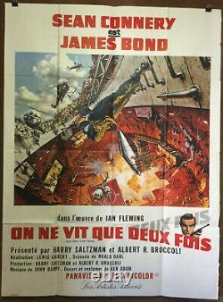 ON NE VIT QUE DEUX FOIS affiche 120x160 James Bond, Sean Connery