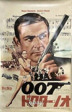 Very Rare JAMES BOND DR. NO SEAN CONNERY Unfolded Japanese Movie Poster